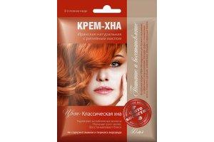 Henna s lopuchovým olejem Klasická - 50 ml